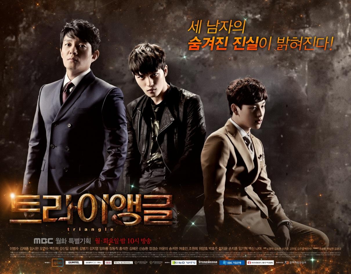 Phát sốt với hình ảnh Jaejoong mặc nội y chạy ngoài phố