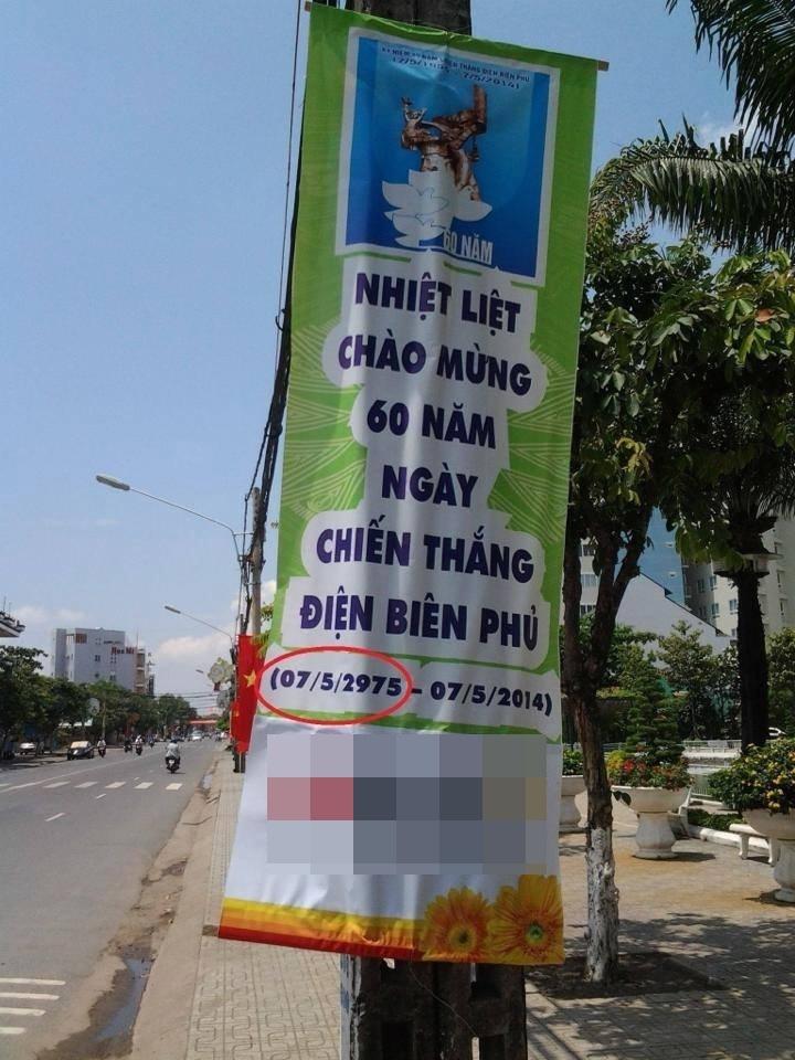 Ngán ngẩm với nhầm lẫn tai hại trên băng-rôn mừng chiến thắng Điện Biên Phủ