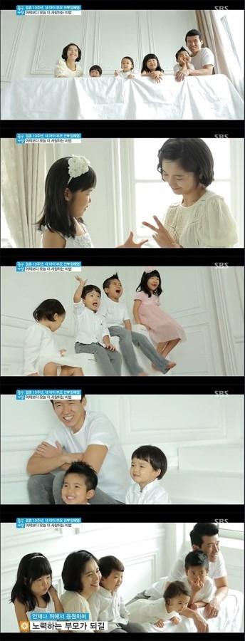 | Nghệ sỹ hiphop Sean cùng vợ là diễn viên Jung Hye Young và hai cậu con trai Ha Rang, Ha Yool, hai cô con gái Ha El, Ha Eum.