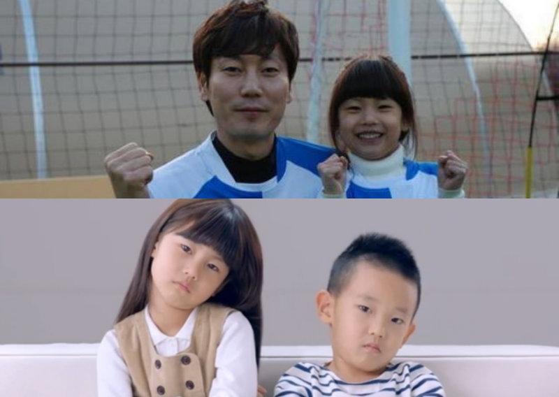 Cầu thủ bóng đá Song Jong Gook cùng con gái Song Ji Ah và con trai Song Ji Wook