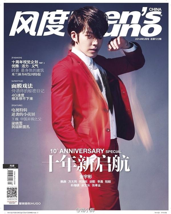 Ngắm một Kim Woo Bin mộng mị trên tạp chí Men's Uno
