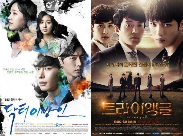 Hai bộ phim đang được khán giả quan tâm Doctor Stranger và Triangle