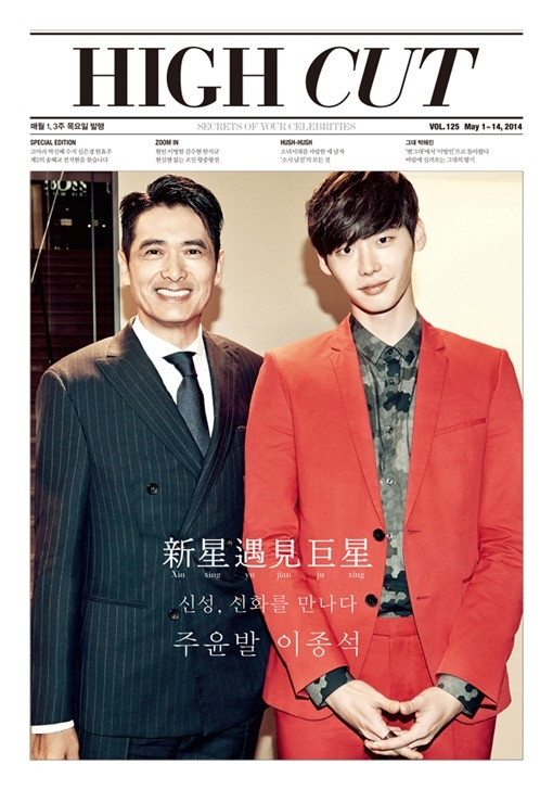 Lee Jong Suk được mệnh danh là ông hoàng Hallyu