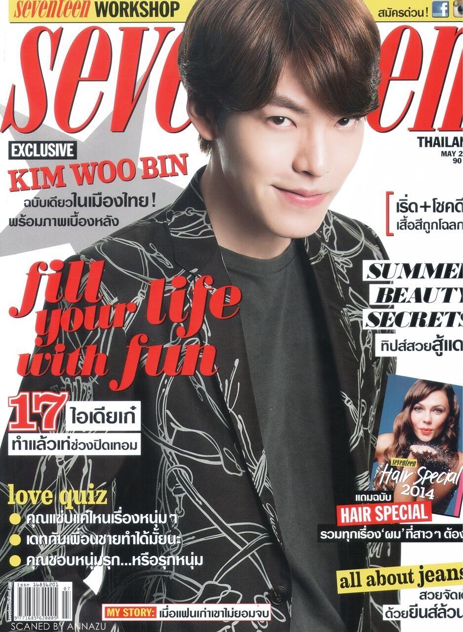 Hình ảnh Kim Woo Bin trên trang bìa của tạp chí Thái Lan - Seventeen