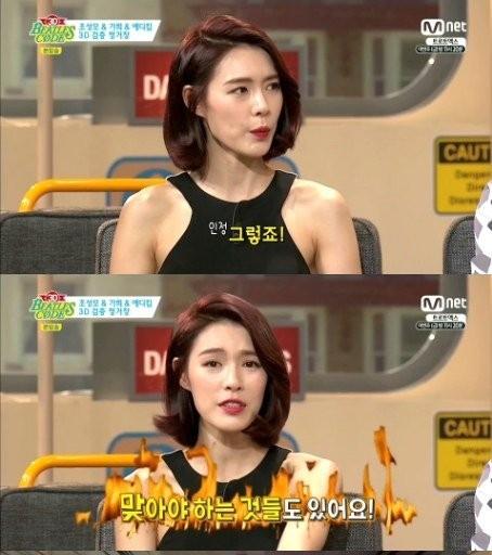 Kahi tiết lộ việc phân biệt đối xử trong các nhóm nhạc nữ K-Pop