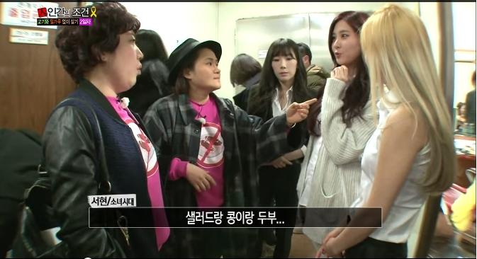 SNSD và Bora (Sistar) tiết lộ chế độ ăn uống để giữ dáng