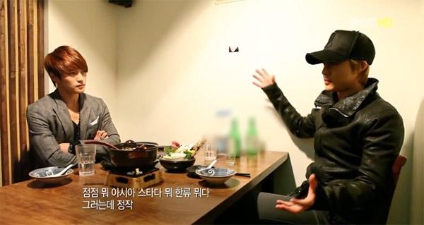 Jaejoong và Kim Hyun Joong
