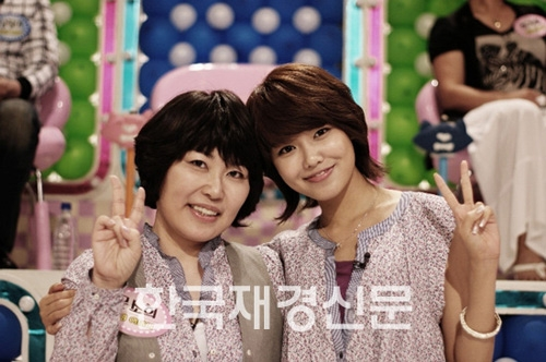 Mẹ Sooyoung luôn theo dõi và quan tâm từng bước chân trong sự nghiệp của cô