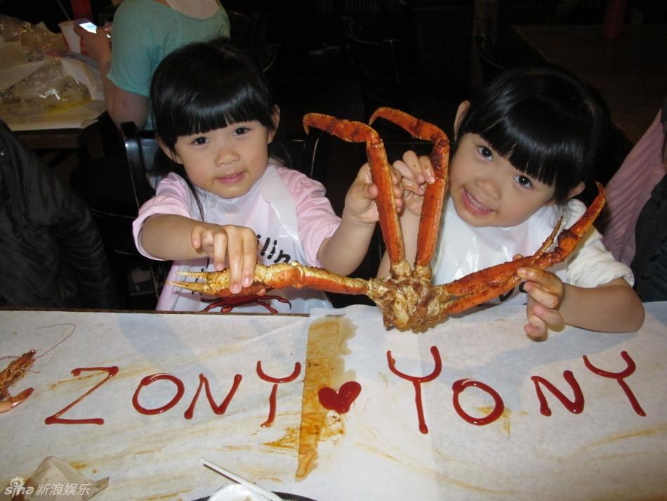 Ngắm gương mặt siêu dễ thương của cặp song sinh Yony và Zony