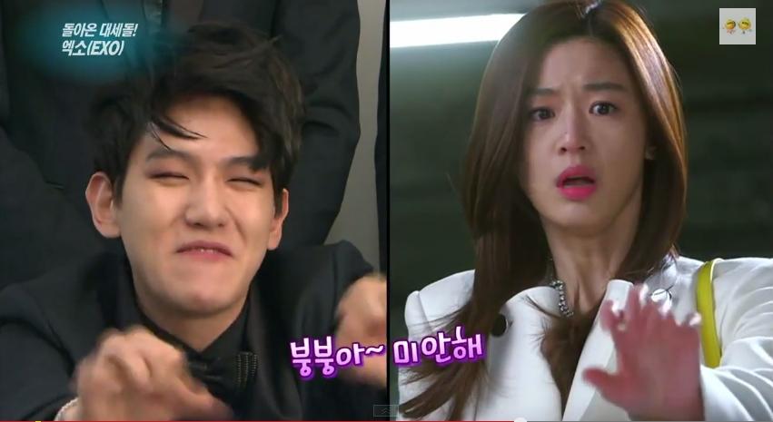 """Baekhyun """"bắt chước"""" Chun Song Yi"""