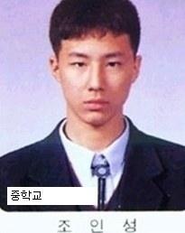 Ngắm thời học sinh ngô nghê của nam thần tượng xứ Hàn
