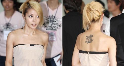 Ngắm những hình xăm ý nghĩa của diễn viên Hàn