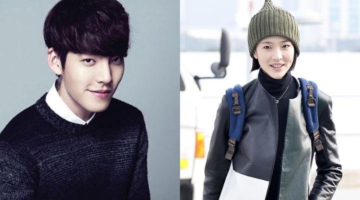 Kim Woo Bin bất ngờ chia tay bạn gái