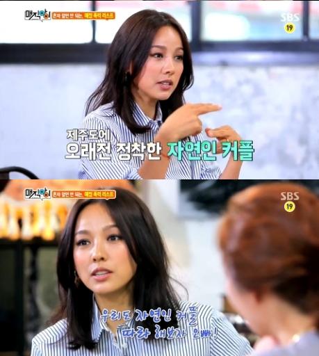 Lee Hyori tự tay cắt tóc cho chồng