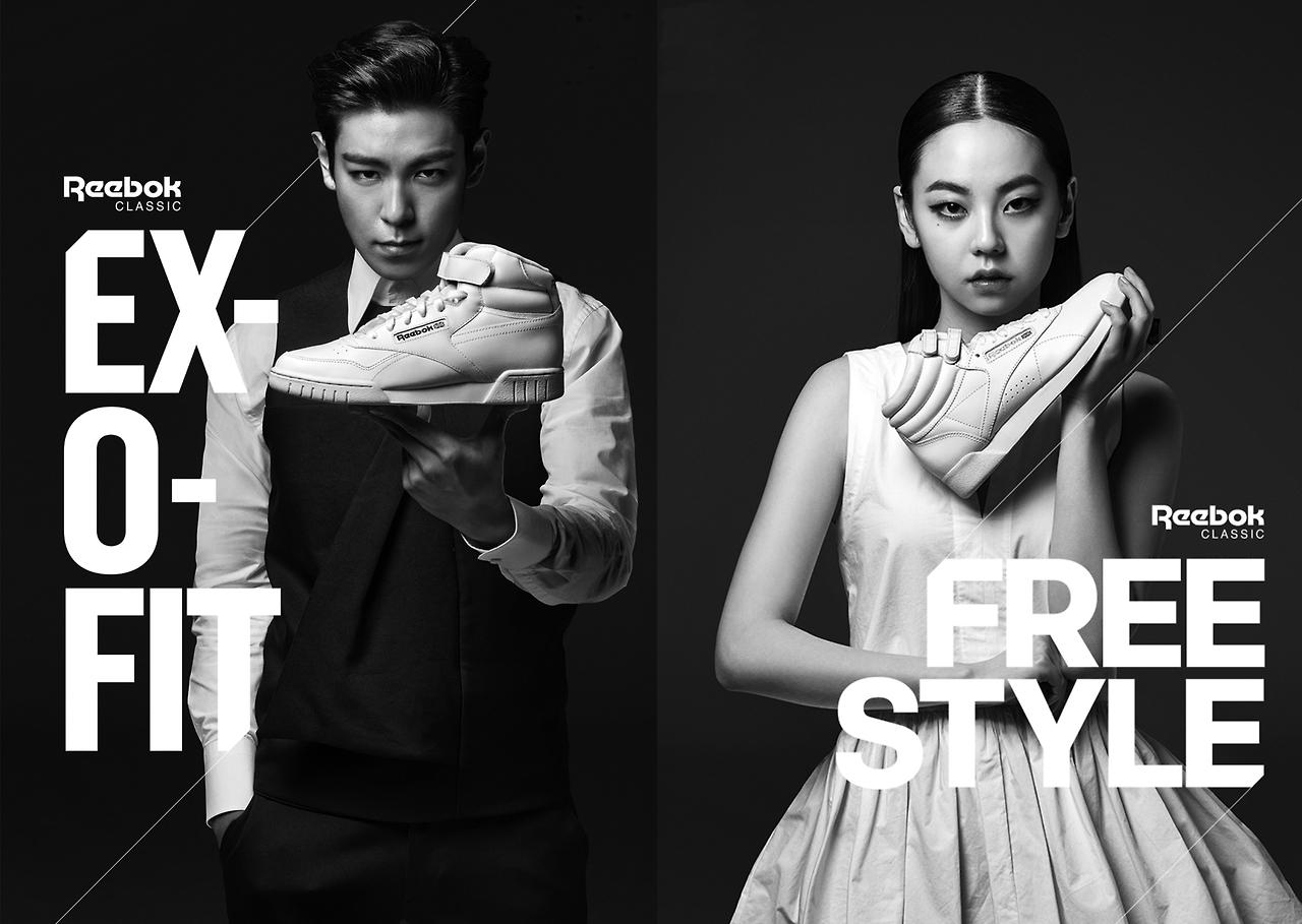 T.O.P và Sohee trao nhau ánh mắt bí ẩn trong quảng cáo mới
