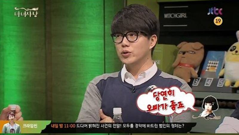 Sung Si Kyung nói rằng giữa Nichkhun và anh, IU đã chọn anh