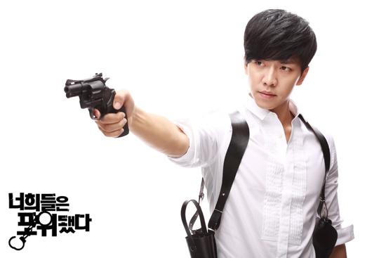 Lee Seung Gi thách thức bản thân với vai diễn mới