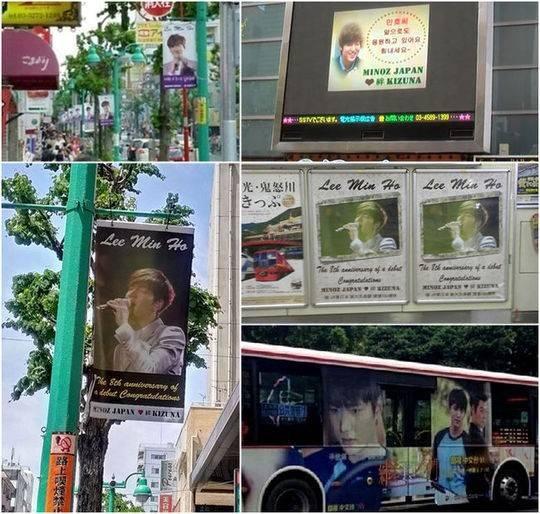Hình ảnh Lee Min Ho tràn ngập đường phố Nhật Bản