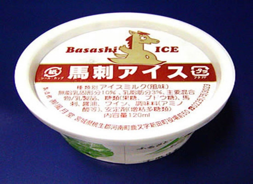 10 hương vị kem lạ lùng nhất thế giới