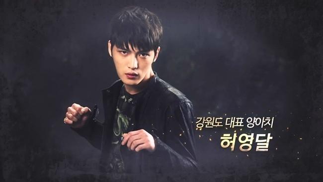 Triangle (Bộ ba) là bộ phim truyền hình tiếp nối Empress Ki (Hoàng hậu Ki) và đang được phát sóng trên đài SBS tối thứ 2-3 ở Hàn. Đây được xem là bộ phim cuối cùng mà Kim Jaejoong tham gia trước khi lên đường nhập ngũ.