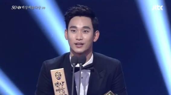 """""""Cụ"""" Kim Soo Hyun """"ẵm"""" 3 giải thưởng lớn tại Baeksang 2014"""