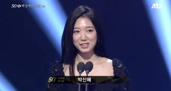 Park Shin Hyenhận được giải thưởng nữ diễn viên được yêu thích nhất ở hạng mục truyền hình thông qua bộ phimThe Heirs