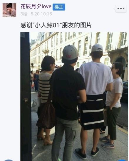 Hình ảnh được cho là Song Hye Kyo và Kang Dong Won đang hẹn hò tại Paris