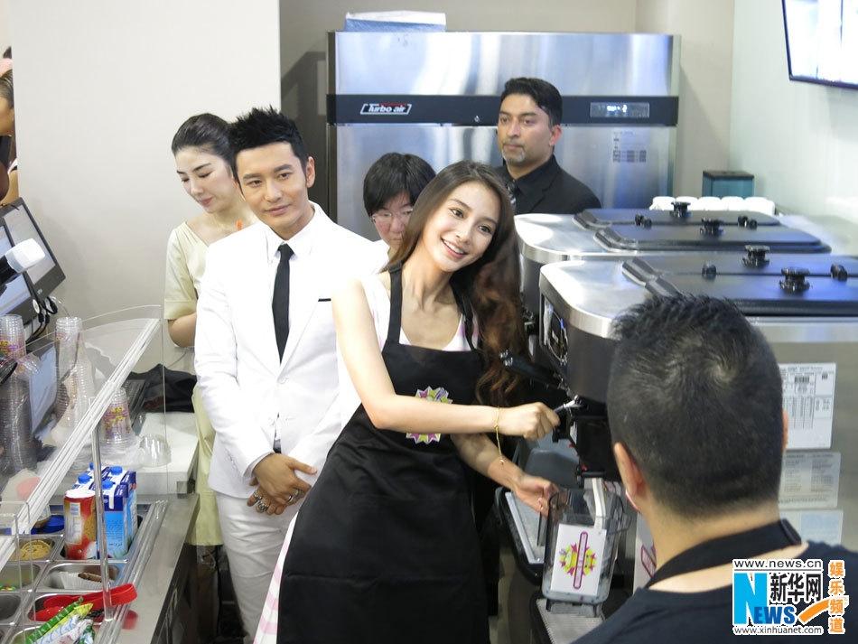 Huỳnh Hiểu Minh - AngelaBaby