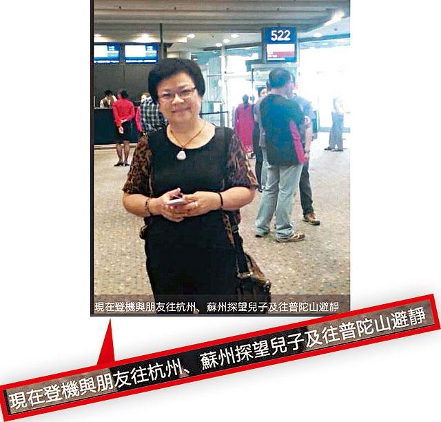 Mẹ Huỳnh Tông Trạch