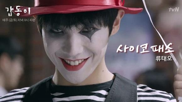 Khi hình tượng long lanh của sao Kpop tan tành vì đóng phim