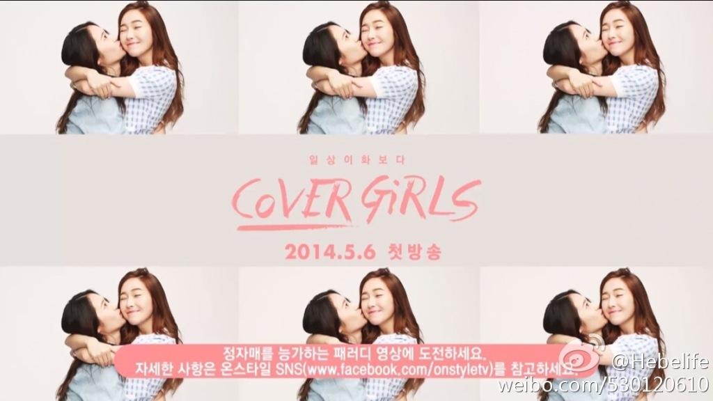 Phát sốt với hình ảnh Jessica bế Krystal trên tay
