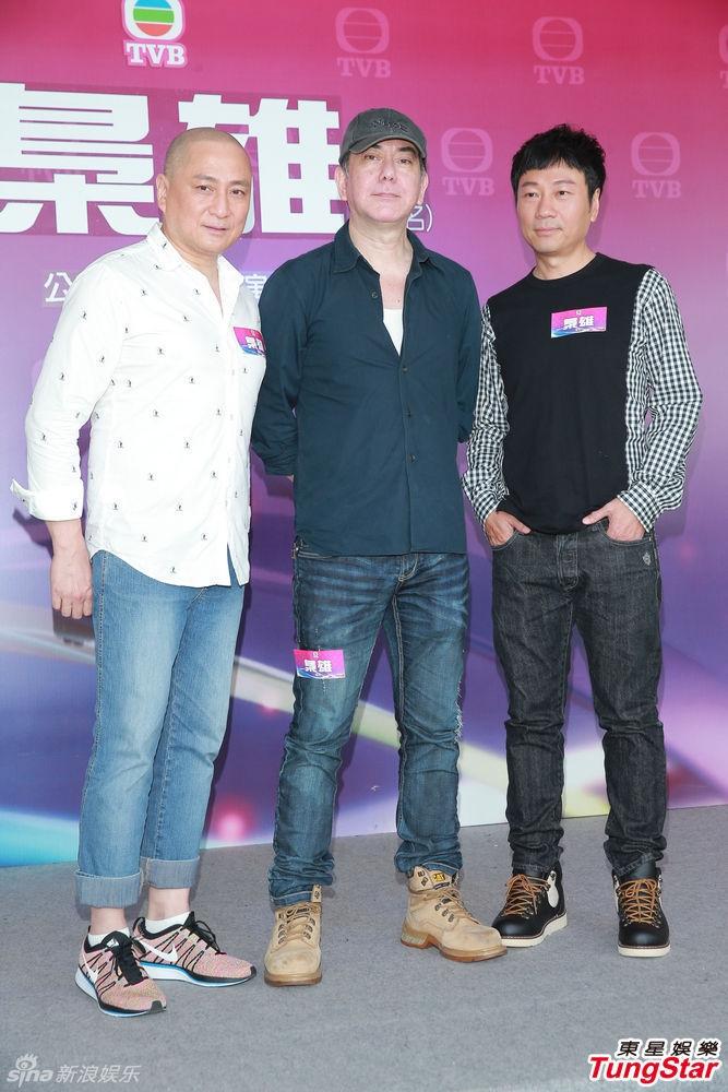 Thang Trấn Nghiệp - Huỳnh Thu Sinh - Lê Diệu Tường
