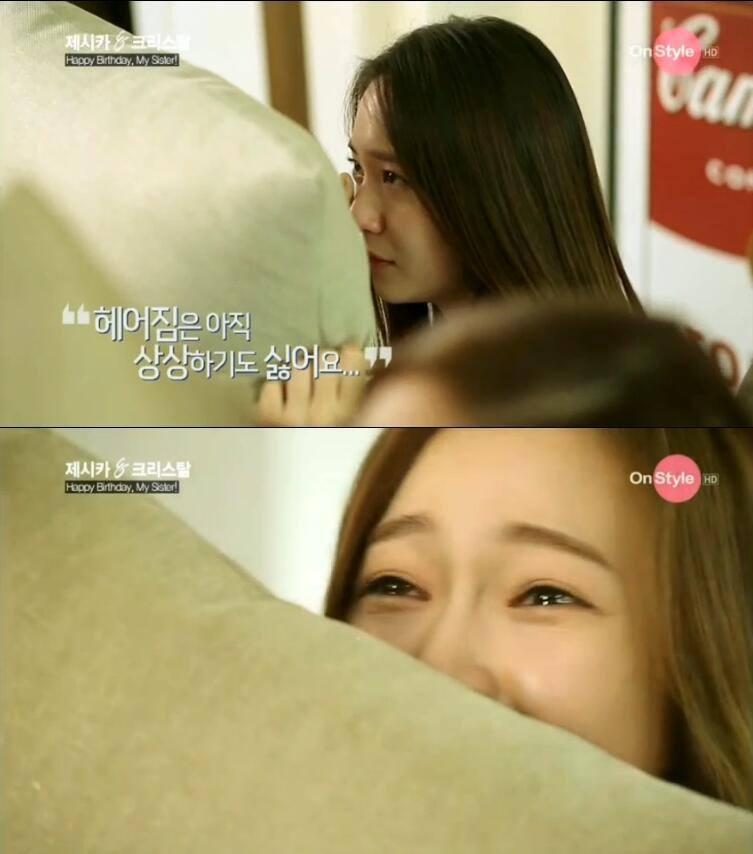 Krystal không muốn Jessica kết hôn