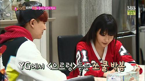 Park Bom cho rằng Growl là một ca khúc hay