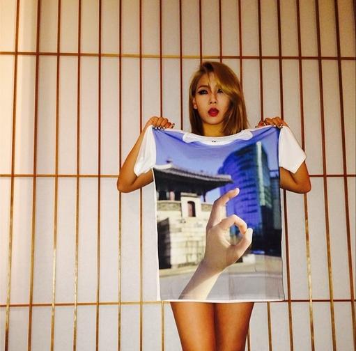 CL bất ngờ khoe hình chiếc áo giống quà của G-Dragon