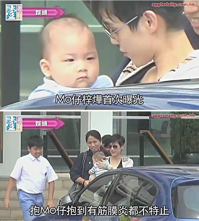 Vợ Trần Hào nghỉ việc vô thời hạn để chăm con