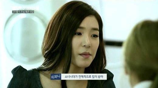 Tiffany rất nhạy cảm với paparazzi