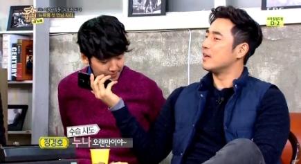 Jung Kyung Ho bị fan SNSD ném đá