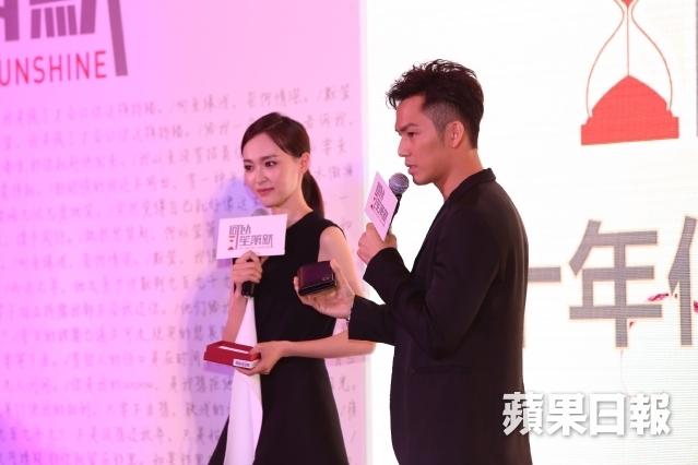 Chung Hán Lương và Đường Yên chịu áp lực vì 'Bên nhau trọn đời'