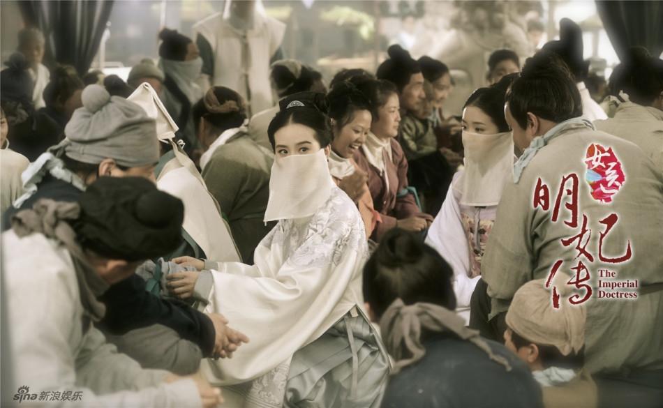Nữ Y - Minh Phi Truyện