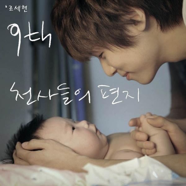 BốKang Min Hyuk