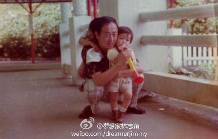 Lâm Chí Dĩnh khoe ảnh hồi bé