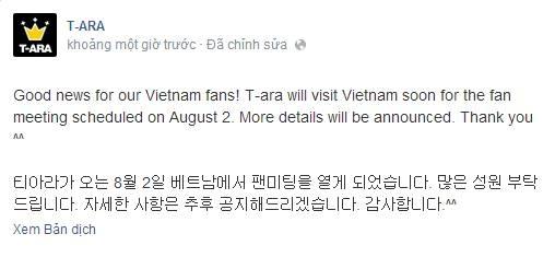 T-ARA thông báo tới fans sẽ có mặt tại TP HCM vào ngày 02/08 tới đây