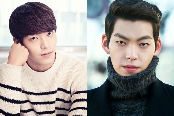 Đối với Kim Woo Bin, vai diễn Choi Young Do trong phim The Heirs đã đưa anh đến gần với khán giả hơn. Và đương nhiên với hình ảnh của Choi Young Do, trông Kim Woo Bin có sức hấp dẫn hơn.