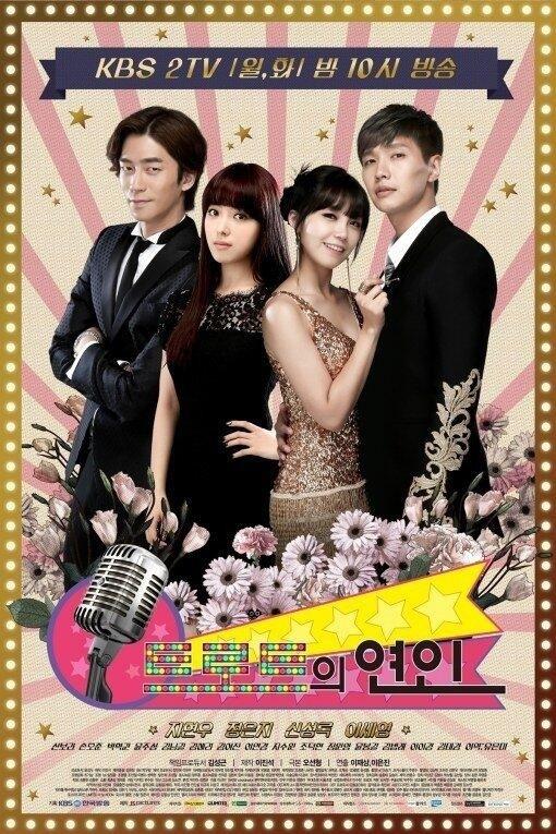 Eunji lân la làm quen để giảm bớt căng thẳng khi đóng phim