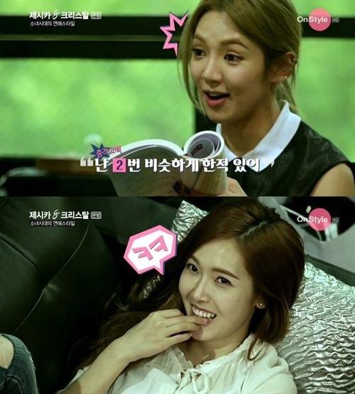 Hai cô bạn ngạc nhiên vì câu trả lời của Tiffany