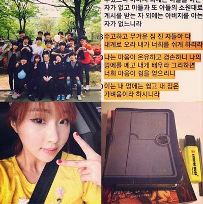Minzy cập nhật cho fan những hình ảnh tại trường học