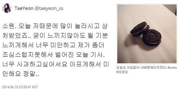 Taeyeon bất ngờ xin lỗi fan sau khi công khai hẹn hò