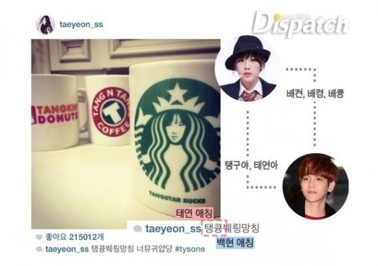 SM chính thức xác nhận Taeyeon hẹn hò với Baekhyun được 4 tháng