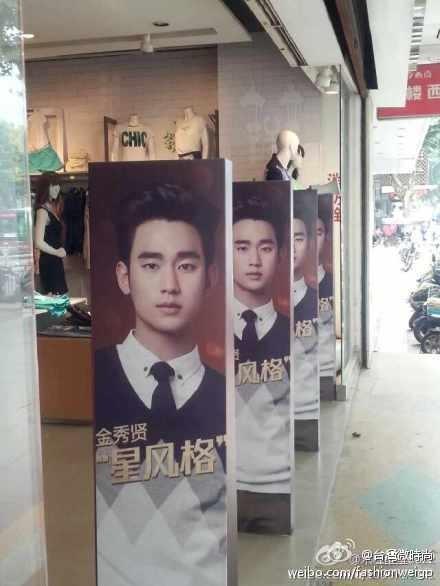 Fan Kim Soo Hyun và Lee Min Ho 'đại chiến' vì hình quảng cáo của thần tượng